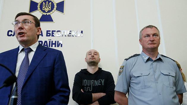 Константин Стогний: Спецоперация с Бабченко — это маразм