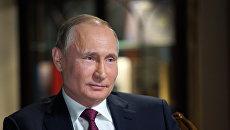 «Америка больше не будет банком Запада»: при чем тут Путин - РИА Новости