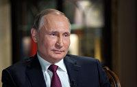 Путин: Санкции не заставят Россию отказаться от суверенитета