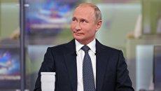 Путин: У народов России и Украины общее будущее