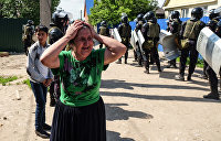 Погром поставили на поток: За цыганские поселки взялись «Нацдружины»