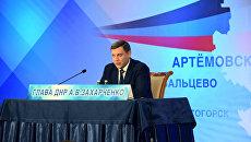 Вернуть свое: Захарченко назвал общую задачу ДНР и ЛНР
