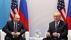 Путин: Трампу осталось улучшить отношения с Россией