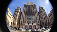 МИД РФ: Запад добивается введения международной военно-гражданской администрации в Донбассе