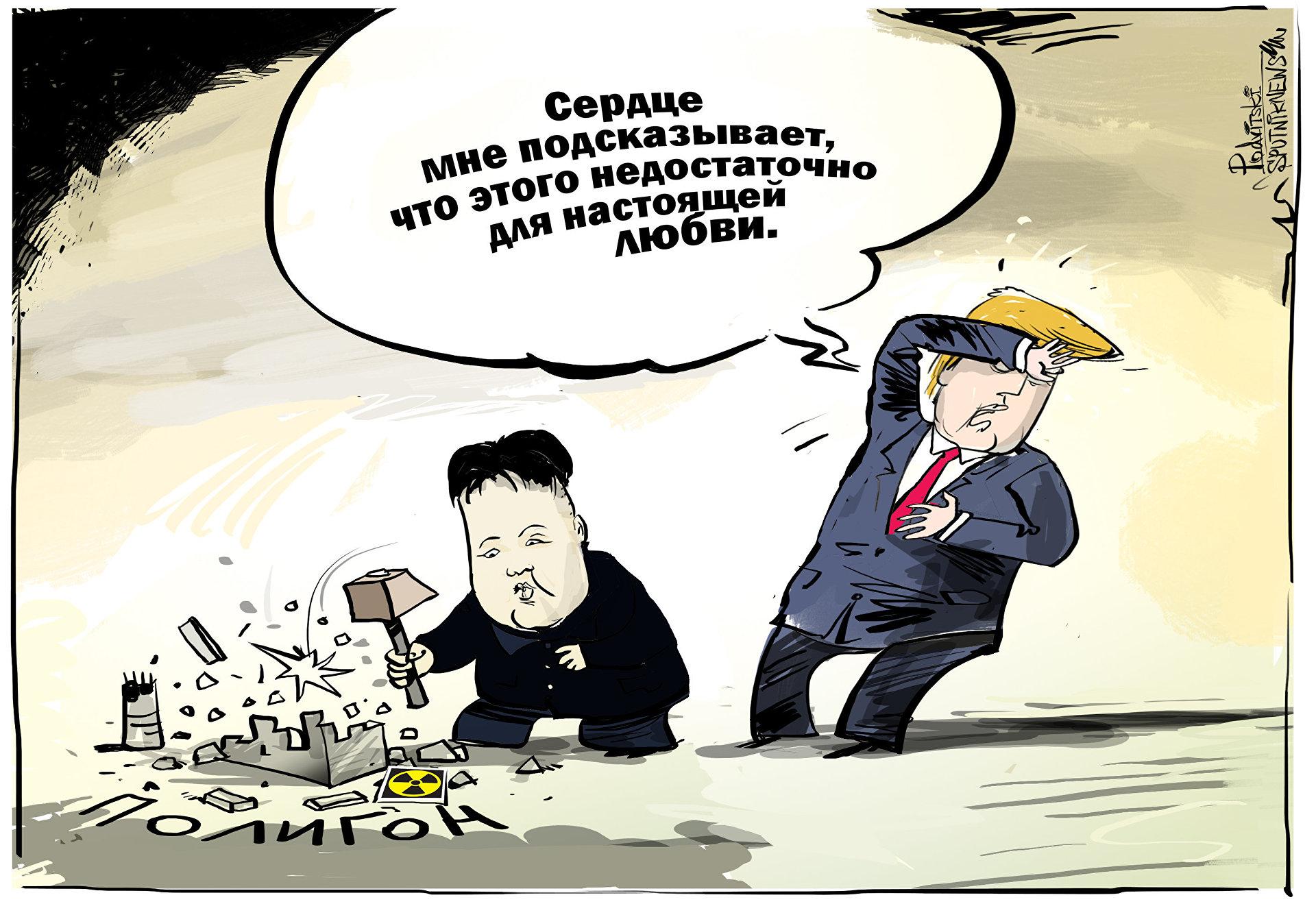 «Интерфакс»: Ким Чен Ын обязался работать над полной денуклеаризацией, а США дадут гарантии безопасности