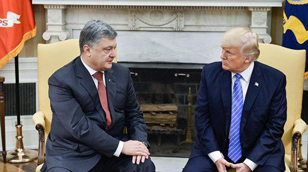 Бывший украинский дипломат рассказал, кто оплатил встречу Порошенко и Трампа