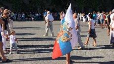 Севастополь в День России: Немцы, санкции и оркестр