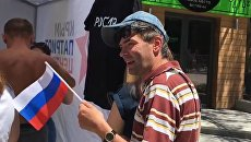 Что изменилось в Крыму на четвертый день России