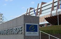 Европарламент: Украине не дадут $1 млрд, пока антикоррупционный суд не заработает