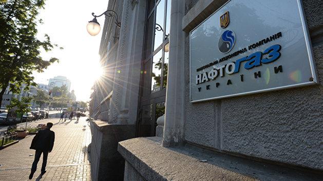 «Нафтогаз» надеется возобновить исполнение решения Стокгольмского арбитража по транзиту газа