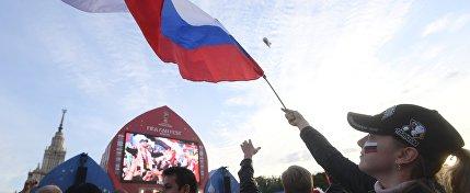 ЧМ-2018 полон сюрпризов: в Москве нашелся болельщик за дружбу России с Украиной
