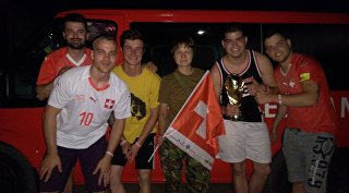 Швейцарские болельщики отправились на ЧМ-2018 через Украину и ДНР