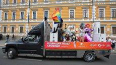 Полиция посчитала участников ЛГБТИ-марша в Киеве