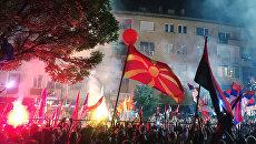 Афины и Скопье подписали соглашение по Македонии