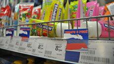 Украина почти на треть увеличила закупку товаров в России