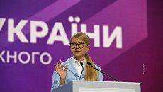 «Новый курс» на новый электорат: где и как ищет избирателя Тимошенко