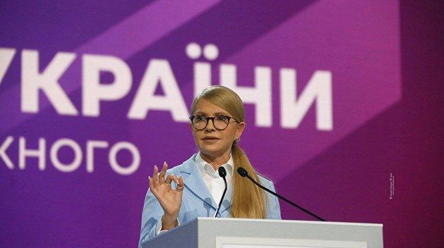 Тимошенко официально сообщила, пойдетли впрезиденты