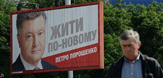 Порошенко сделает Юрия Бойко своим спарринг-партнером на выборах