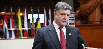 Удастся ли Венгрии испортить Порошенко участие в саммите НАТО