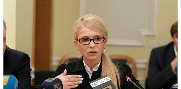 Тимошенко объявила о начале борьбы за пост президента
